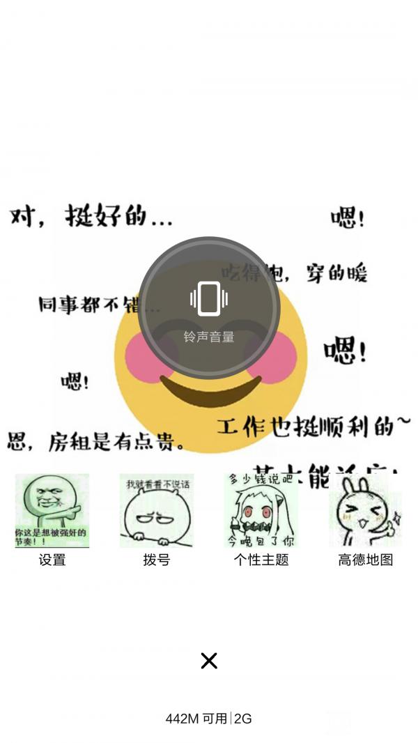 小米mi4c_miui7基于最新开发版制作最强root精简稳定主题xx