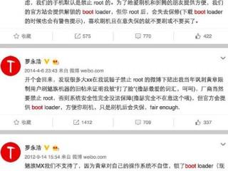 罗永浩被粉丝告上法庭:手机功能未兑现承诺