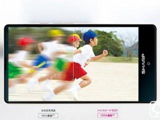 夏普Aquos mini手机开卖:三边超窄+单手福音+4.7寸骁龙808