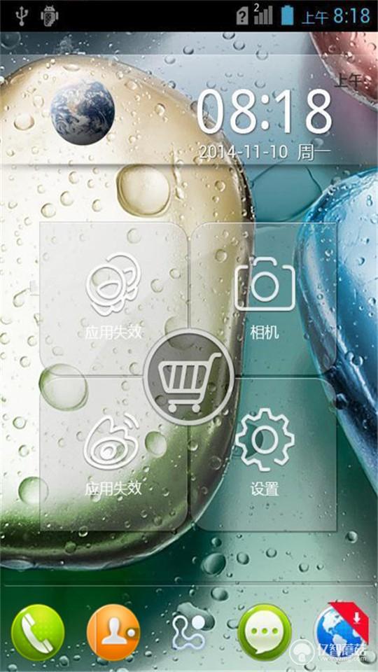 本刷机包是根据方最新发布的正式版制作