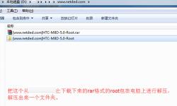 htc one m8 root教程 htc m8獲取5.0的root權限
