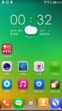 Nubia Z5S 百度云ROM54 公测版
