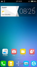 [蓝神ROM]Nubia Z5S精简优化 蓝神桌面大变脸 状态栏全面定制